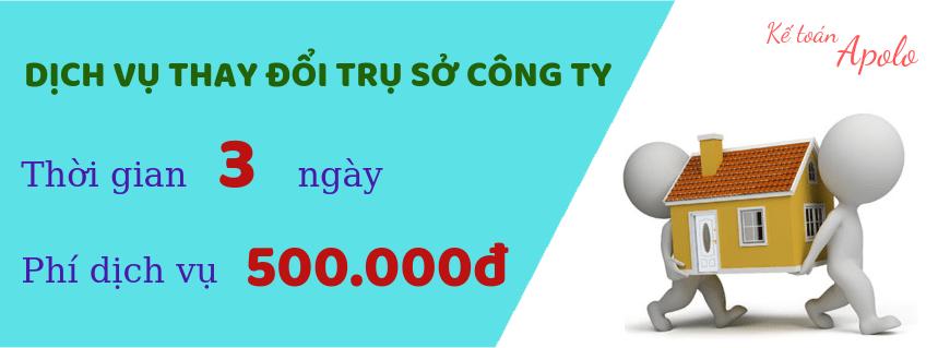 Dịch vụ thay đổi địa chỉ công ty – Phí chỉ 500.000đ (Không Phát Sinh)